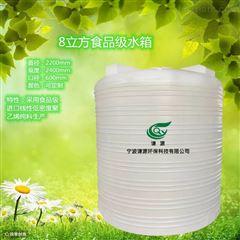 MC-8000L无锡8000L塑料搅拌桶 大型搅拌罐