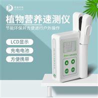 JD-YD植物营养速测仪