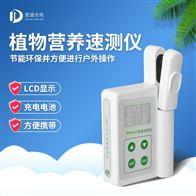 JD-YD植物营养测定仪