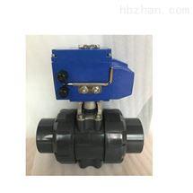 DN100Q911F-10S电动PVC塑料球阀