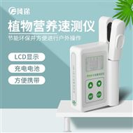 FT--YD植物营养测定仪