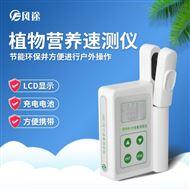 FT--YD植株营养测定仪