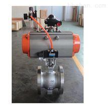 VQ647F/H/Y气动V型球阀