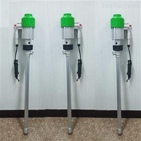 手提式防爆电动抽油泵