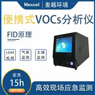 M-3000P便携式vocs气体检测仪 FID