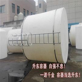 1000L1吨pe储罐供应商