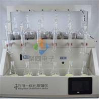 同时萃取蒸馏装置挥发酚蒸馏器