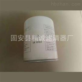 替代德國曼LB1374/2油氣分離器濾芯精誠
