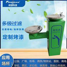 城市公共饮水机