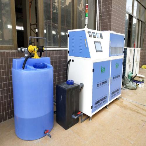 学校实验室污水处理设备方案