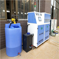 BSDSYS学校实验室污水处理设备方案