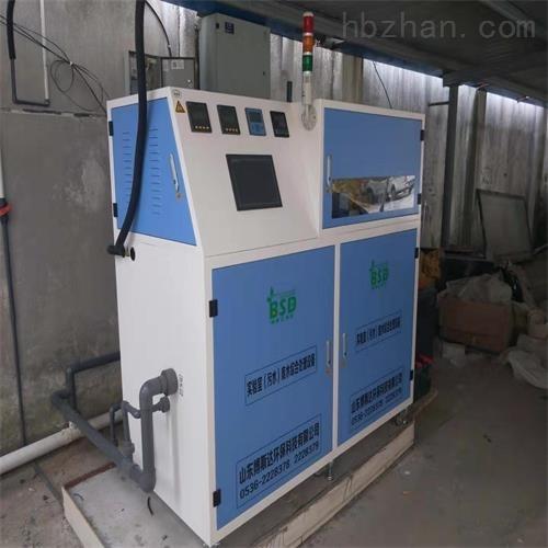 P2实验室污水处理设备中标