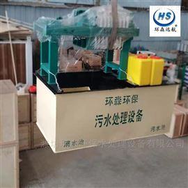 HS-GY河南涂料厂污水处理设备