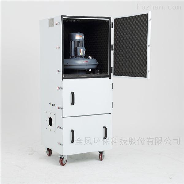 铸件打磨粉尘磨床集尘器 柜式粉尘吸尘机