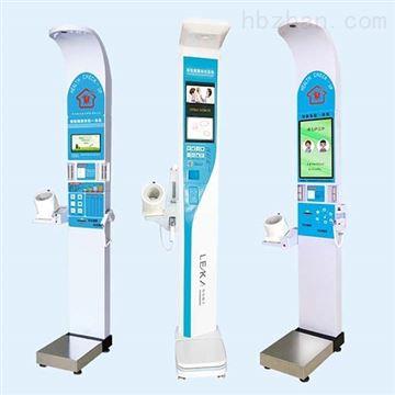 HW-900A便携式健康一体机健康自检