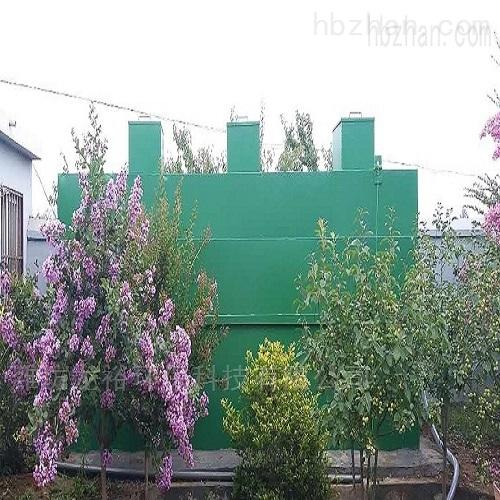 食品厂污水处理设备装置