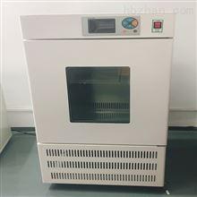 450L霉菌培养箱价格优惠