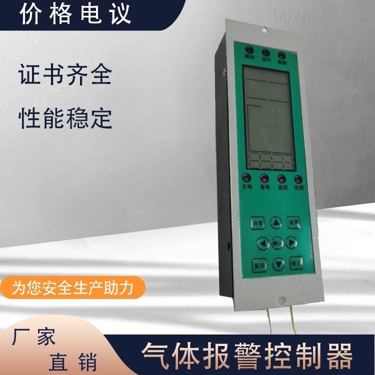 甲醇浓度气体报警器
