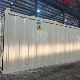 辽宁地埋式工业污水处理设备定制价格