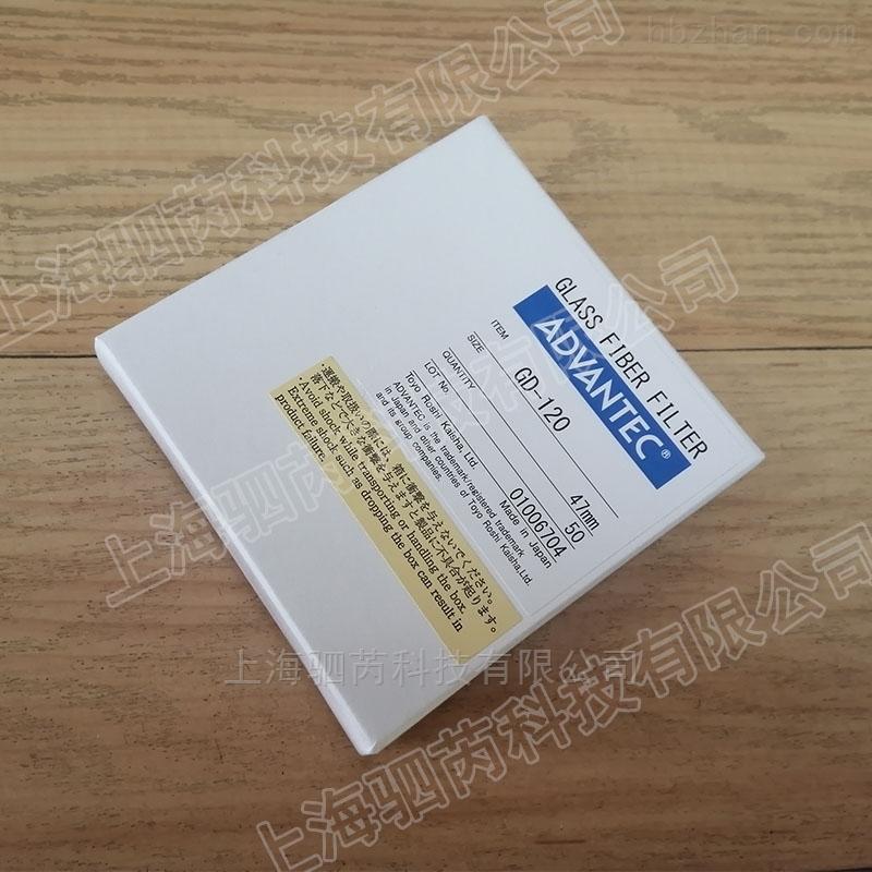 Advantec直径47mm GD120圆形玻璃纤维滤纸