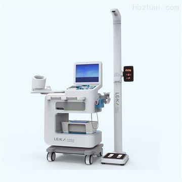 HW-V6000乡镇卫生院智能体检一体机