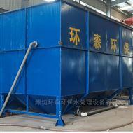HS-CDC一体化沉淀池污水处理器