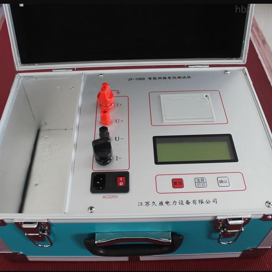 JY-200C智能回路电阻测试仪厂家