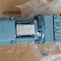 BGE1.5SEW平行軸斜齒輪減速電機DRN63M4/FF