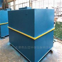 150吨工业污水一体化处理设备技术厂家