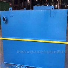 ZM-100苏州新农村改造生活污水一体化设备