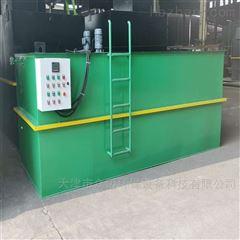 ZM-100乡镇污水地埋式一体化污水处理设备厂家
