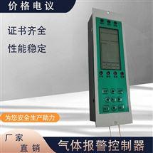 液氨气体浓度检测仪