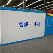 上海屠宰场污水处理设备厂家