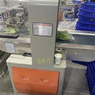 KL-T600X葉菜自動套袋包裝機