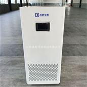 自動醫院污水處理設備