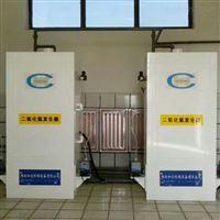 HCFM-4000大型二氧化氯发生器-2万吨污水厂消毒设备