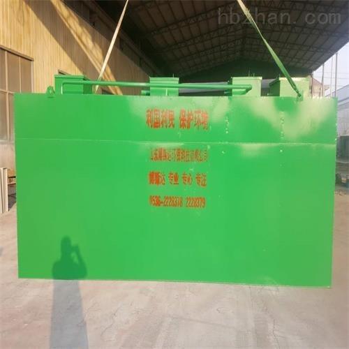 负压隔离病房污水处理设备厂家