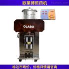 OLB20-1+1(70-260)中藥煎藥機 價格便宜 歐萊博常壓煎藥包裝機