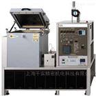 混合气体蚀试验箱/硫化氢气体腐蚀试箱
