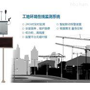 M-700灰霾监测及预警系统