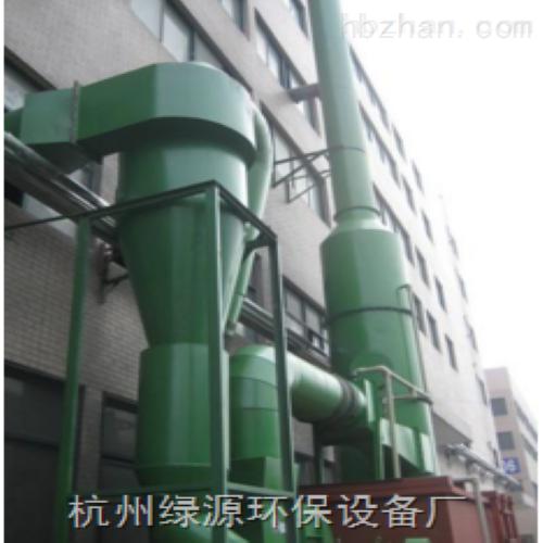 中频炉除尘器设备装置