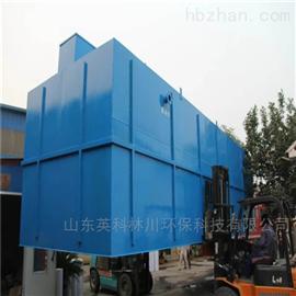 YMBR-023MBR膜一体化处理设备