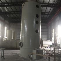 一次成型PPH废气处理塔厂家定制