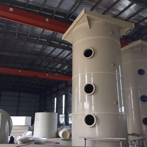 PPH喷淋塔废气处理设备厂家