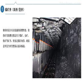 MGTS33 36B1.3煤矿用阻燃光缆