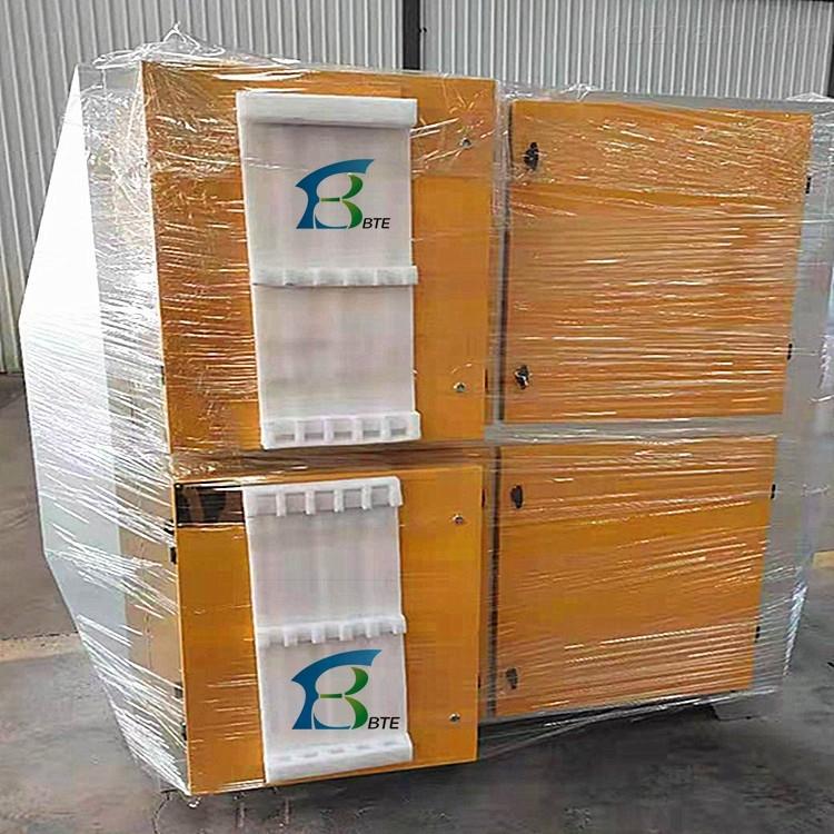 包装印刷厂废气处理设备