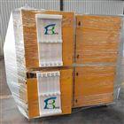電子廠廢氣活性炭吸附箱