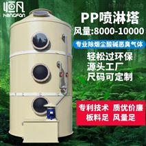 PP喷淋塔废气处理设备环保除尘水喷淋洗涤塔