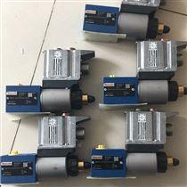 LFA40DBU2A2-7X/100A050REXROTH插裝溢流閥蓋板R900347495