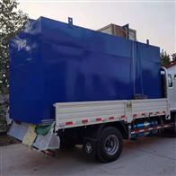 50吨一天农村一体化地埋污水处理设备